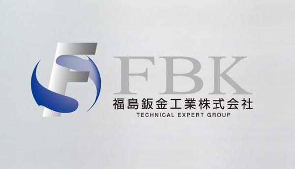 (有)佐戸川ダクト鈑金工業所